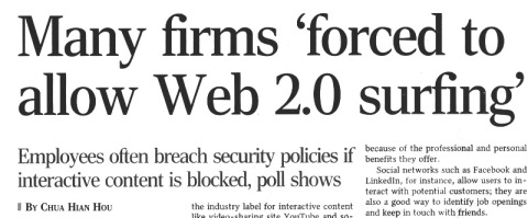 Many firms 'forced to allow Web 2.0 surfing'